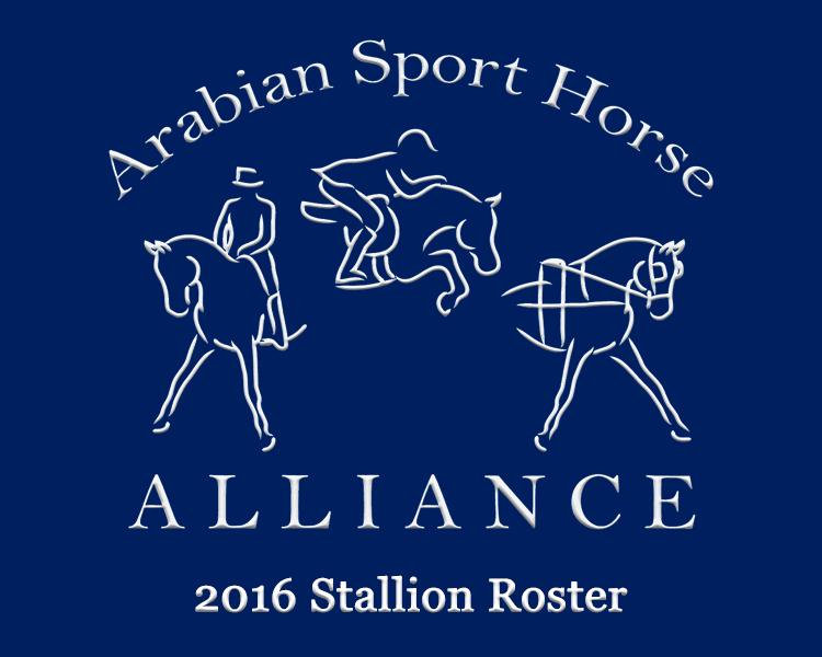 2016 Stallion Roster